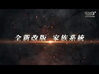 《我的英雄梦GO》改版预告