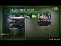 热点直击 Grand Theft Auto V Online 43 抢劫 突袭人道研究实验室:取得密
