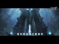 《远征》12.2年终资料片苍穹之域悬念CG曝光