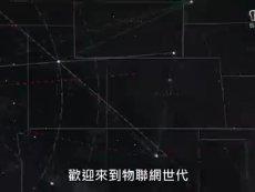 """《看门狗2》""""预言世界""""网站前导宣传片"""