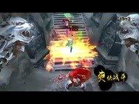 """《三剑豪2》""""武林纷争""""年度资料片公测"""