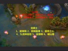 视频 英魂之刃沫殇:最强六神装挑战【第三期】大天使VS龙骑士-原创