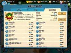 海岛奇兵-海报精英队-复杂-磊磊视频11.19_标清