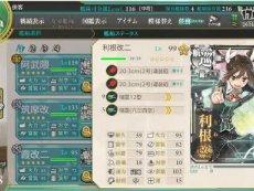 舰队collection秋活E4绿条磨血