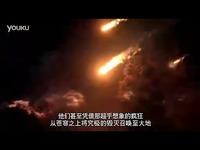 游迅网_《最终幻想14》国服宣传视频-最终幻想14 最热