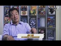 《DC漫画英雄OL》亚马逊之怒P3