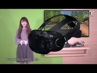 VR伐木累:VR剁手新模式,娜奈酱逼真18X