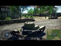 精彩短片 战争雷霆国服试玩 劳资的意大利炮超给力-原创