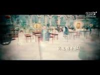 《完美国际2》十周年剧情歌——忆白首