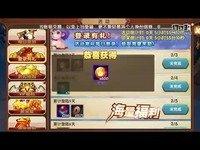 激萌蜀山 不一样的仙侠奇缘 12月8日全平台上线