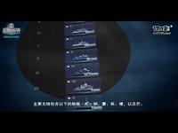 南征北战《战舰世界》5.15版本今日公测