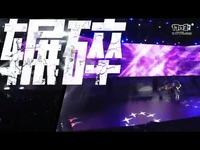 <font color=red>人美歌甜!女歌手呦猫演唱年度盛典主题曲MV</font>