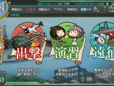 战舰出击新任务