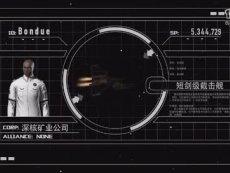 望星寒-EVE新手教程