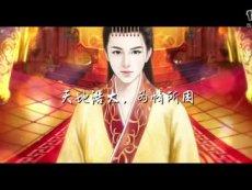 橙光游戏《妃容天下》主题曲
