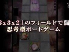 策略对战页游《RIVAL ARENA VS》動画_第1弾