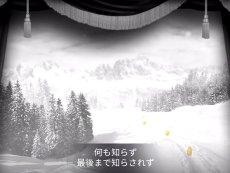 预告片 里奥的财富 第十七关-原创