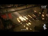 《逆水寒》首部实际画面视频独家首曝