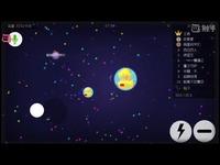 球球大作战: 超神皇子球球大作战1-触手TV