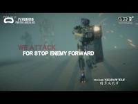 虚拟现实VR游戏-暗黑反抗军-新版游戏曝光宣传片