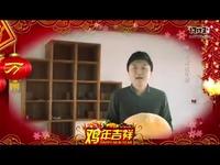 畅游《新天龙八部》2017年春节视频