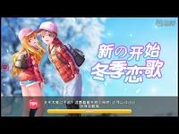 舞动青春: 舞动青春-触手TV