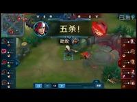 王者荣耀: 韩信强势五杀-触手TV