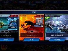 侏罗纪世界游戏第137期57关战斗双形齿兽 恐龙逃窜以3敌9 恐龙公园 恐龙玩具-变形金刚 焦点视频
