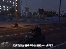 GTA5~~史上最垮的侠盗一号猎车手!