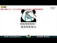 徐老师来巡山第14期-草丛就是好_1_1-英雄联盟 推荐视频