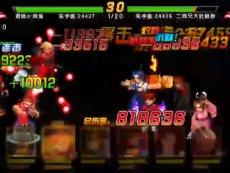 拳皇98终极之战OL: 如月影二6门  疯八篇-触手TV