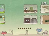 《史上最坑爹的游戏2》爱手游试玩视频_标清-视频 集锦