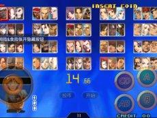 拳皇98终极之战OL: 10周年-触手TV