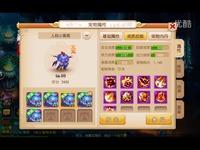 焦点视频 2143032 梦幻西游-iKu