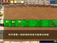 小兵植物大战僵尸西游版-1:冒险模式1一5关-游戏 推荐