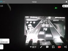 节奏大师: 节奏大师自制谱   黑洞几来着  acp手元!-触手TV