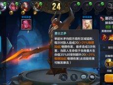 全民超神: 小磊磊玩斯巴达-触手TV