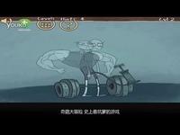 手游全攻略《奇葩大冒险:史上最坑爹的游戏》_标清 视频片段