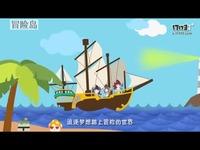 冒险岛V5主题曲SNH48演唱