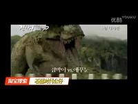 """魔兽世界石器时代棒子服新章节""""恐龙时代""""石器时代bug塔 视频特辑"""