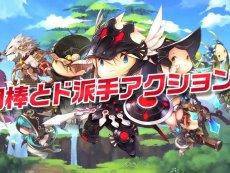 《新暗黑地城之光G》日本双平台同步上架 免费