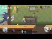 猫和老鼠第10关三星通关视频技巧攻略 推荐视频