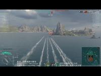 战舰世界YC解说玩家系列第234期 大哥出云一路暴击 精华视频