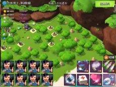 海岛奇兵-恐怖博士-纯妹1-7-磊磊视频2.26