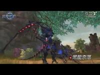 线上国战巨作《魔甲时代》魔甲机黑龙奈落展示