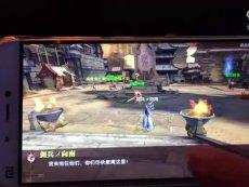 《轩辕传奇手游》内测版本试玩