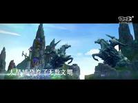 星历元年开启《天衍录》上演星域终极幻想