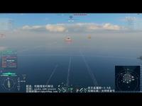 战舰世界YC解说玩家系列第239期 豁出去了~哥上了! 热门视频