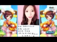 《桃花源记2》今日公测 爆90后校花信息