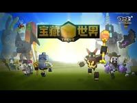 《宝藏世界》宝石之力宣传片